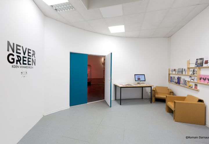 Centre d'art contemporain Rurart